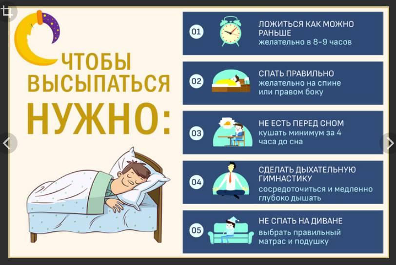 Что можно и полезно есть перед сном, за сколько часов
