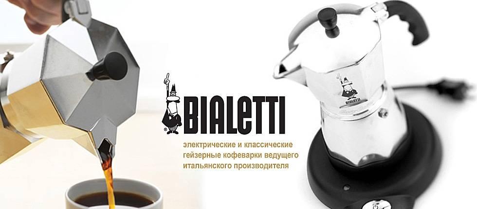 Гейзерная кофеварка: рейтинг, лучшие модели для дома и бизнеса. принцип работы, материалы изготовления