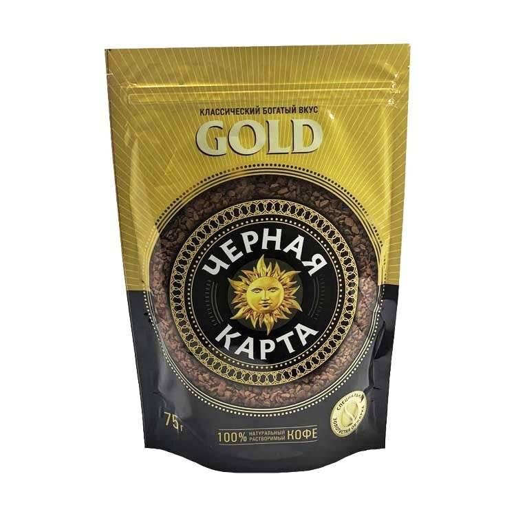 Кофе в зернах «черная карта»: отзывы, рецепты приготовления