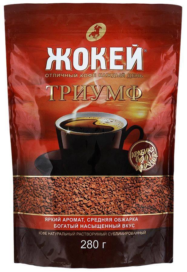 Кофе жокей: состав, технологии, виды сортов, отзывы