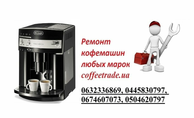 Передвижная кофейня на колесах: какие разрешения нужны в россия?