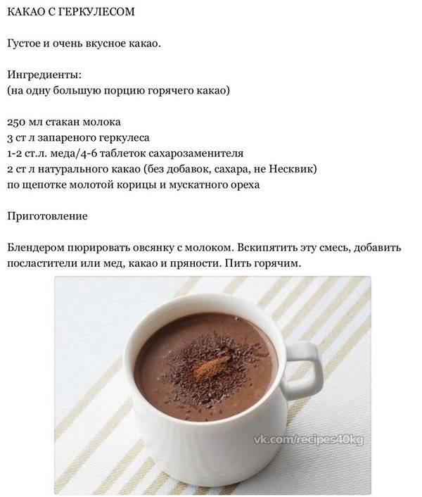 Чем отличается кофе от какао?