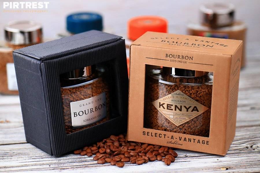 Кофе бурбон: отзывы, особенности, разновидности кофейных напитков бренда bourbon