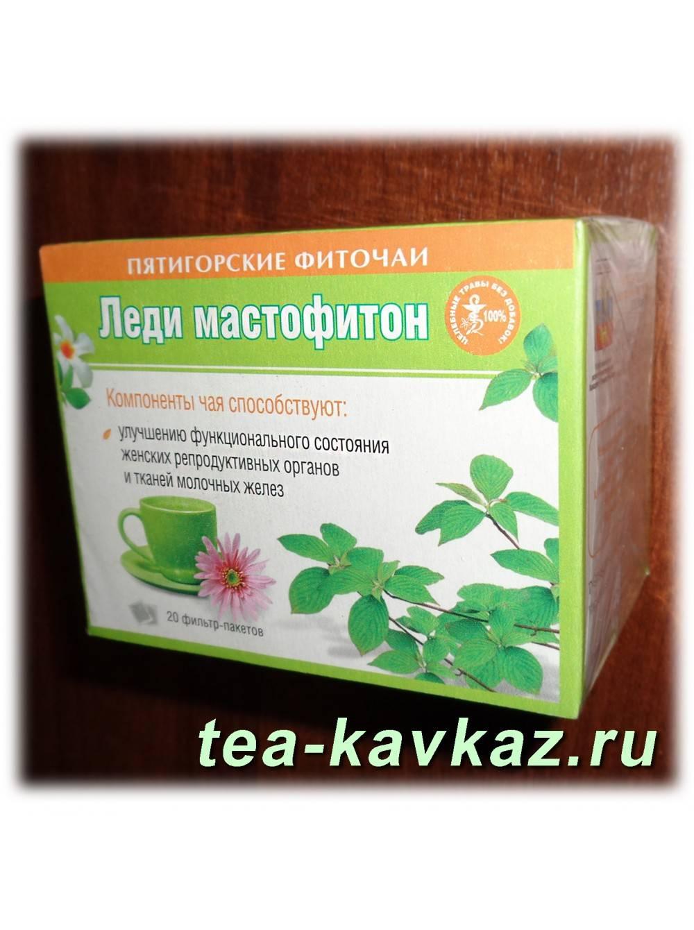 Мастофитон чай побочные действия