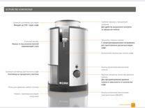 Как выбрать кофемолку: обзор видов и основные параметры