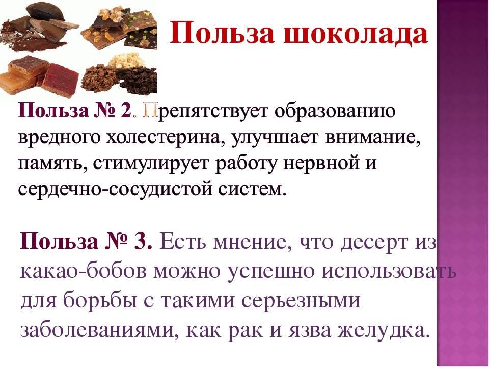 Что полезнее пить какао или кофе?
