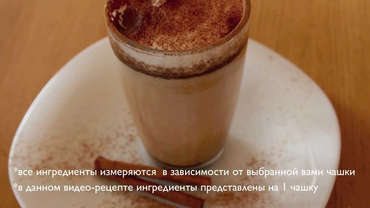 Секреты приготовления капучино дома без кофемашины