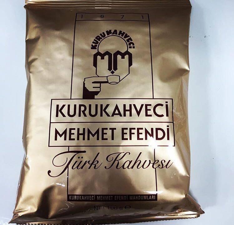 Mehmet efendi (мехмет эфенди)