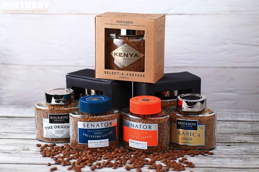 Кофе bourbon (бурбон) - о бренде, ассортименте, ценах продукта