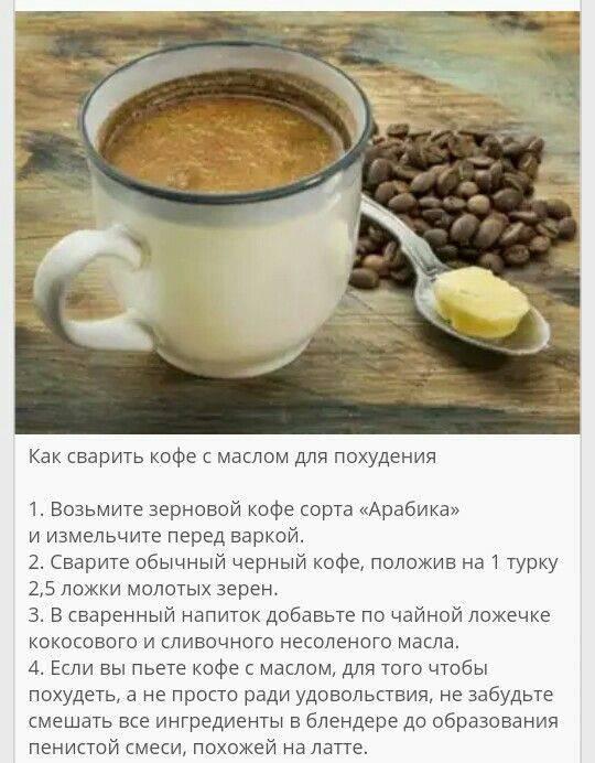 Кофе с корицей, польза и вред для здоровья человека