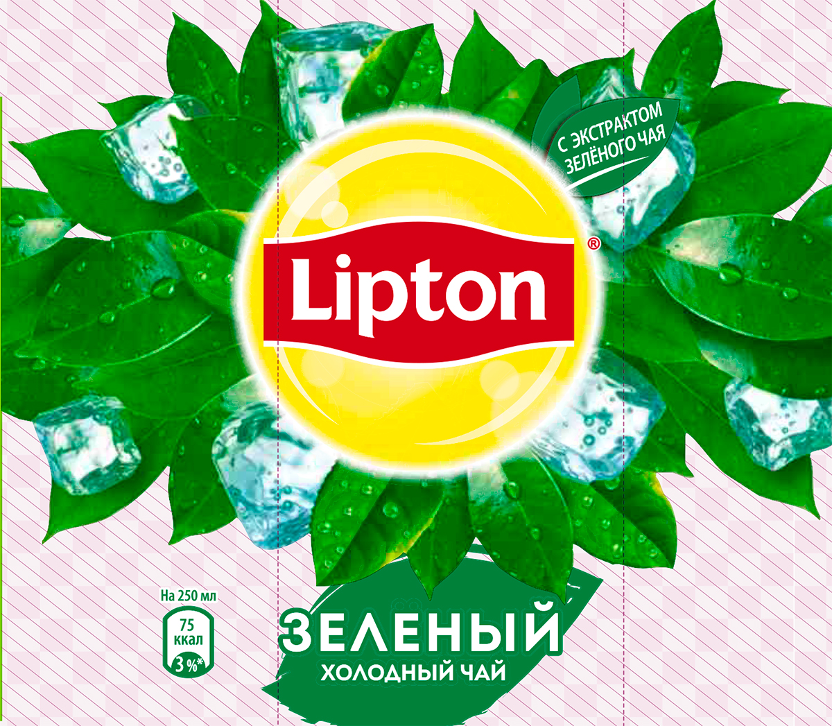 Акция lipton 2021