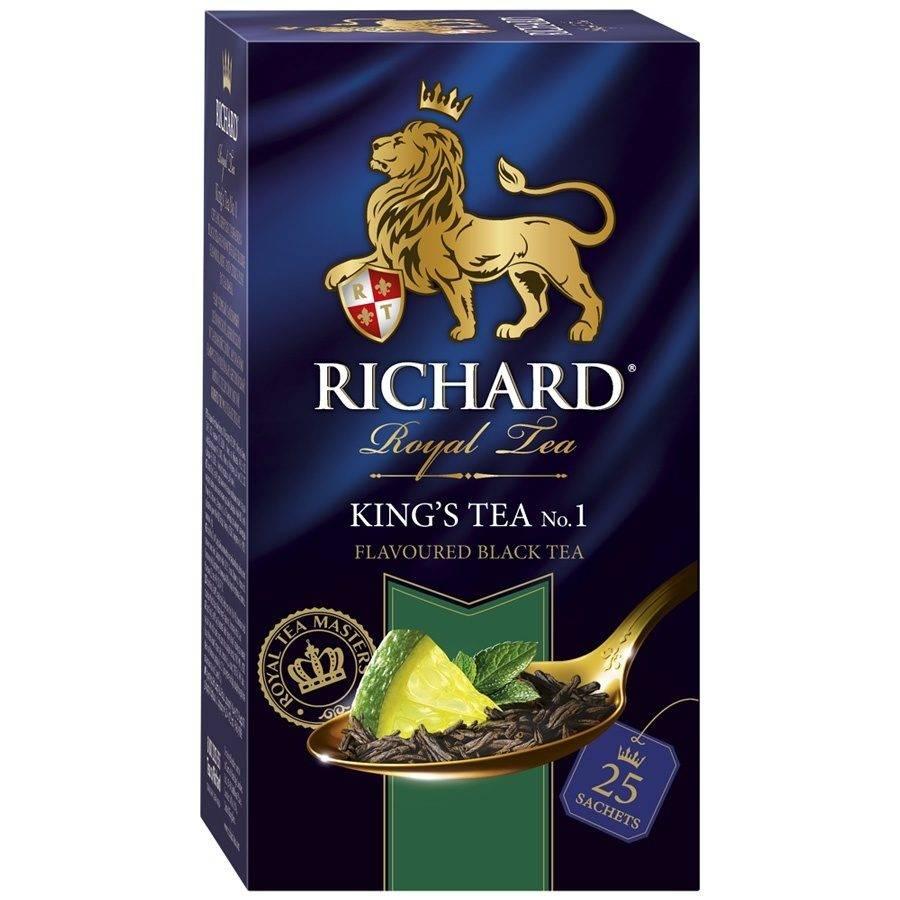Чай с львом на коробке. история королевского чая ричард, обзор ассортимента и отзывы. ассортимент и виды