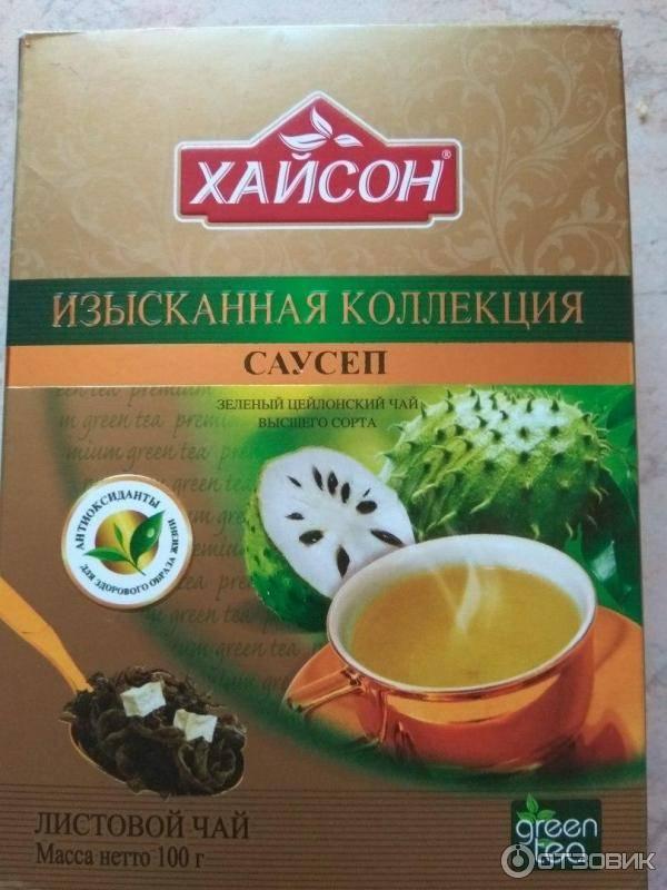 Польза чая с саусепом: что это, особенности плода, способы приготовления | горячая чашка