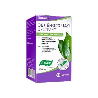 Насколько эффективен зелёный чай для похудения? научные исследования | promusculus.ru насколько эффективен зелёный чай для похудения? научные исследования | promusculus.ru
