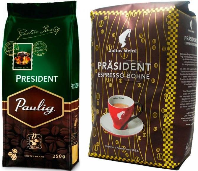 Кофе в зернах: рейтинг лучших сортов и производителей