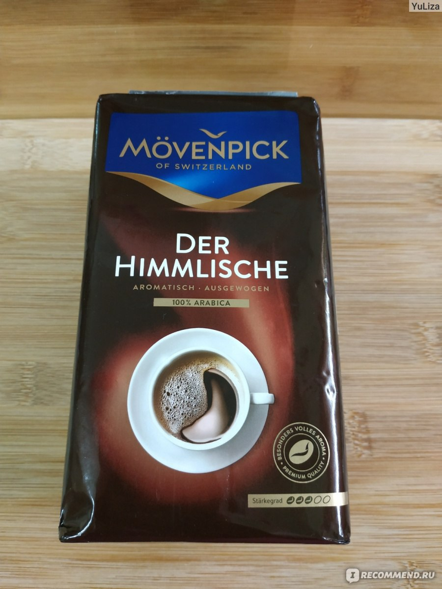 Кофе movenpick (мовенпик) - ассортимент, цены, отзывы