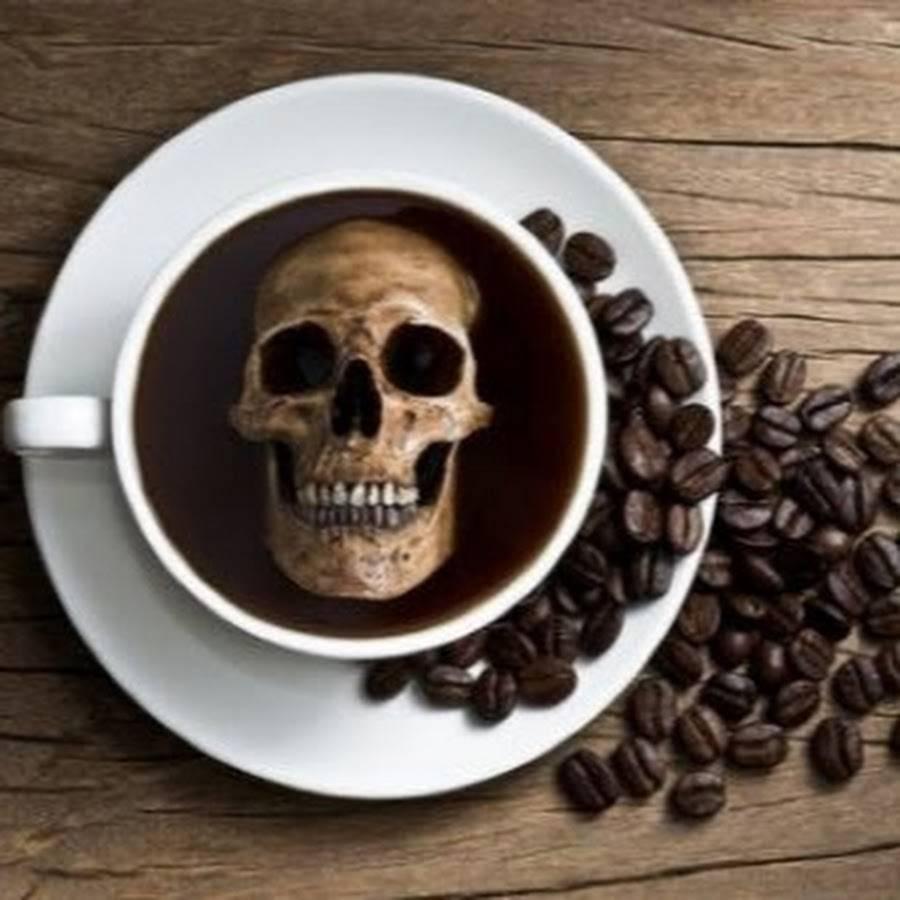 Передозировка кофеином: симптомы и выведение из организма