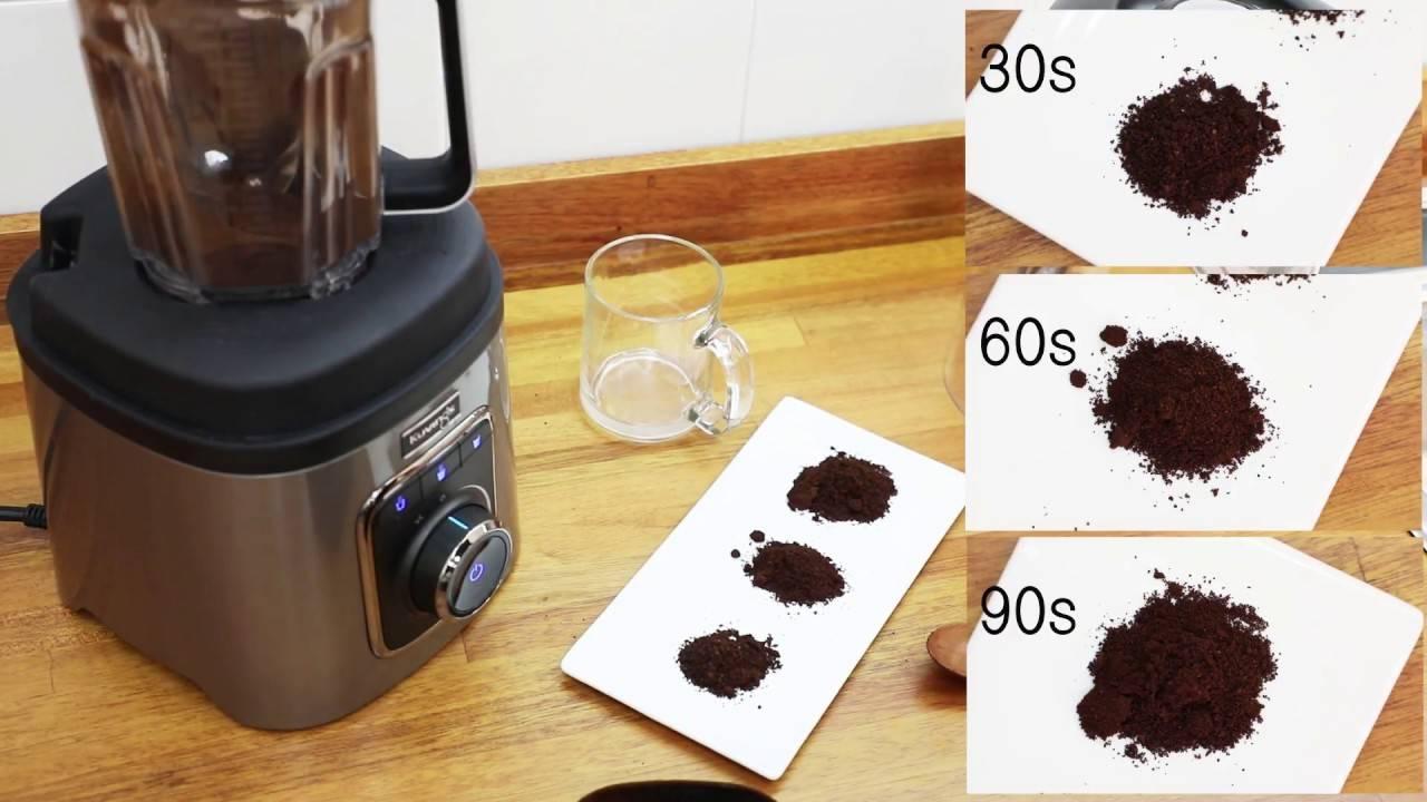 Можно ли в кофемолке молоть что-либо кроме кофе