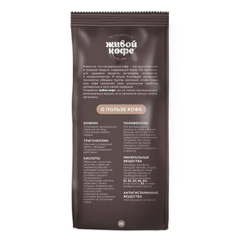 Как выбрать лучший кофе для кофемашины: советы от 9barcoffee