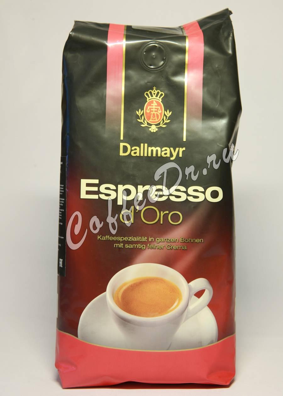 Подробный обзор 7 линеек знаменитого кофе даллмайер