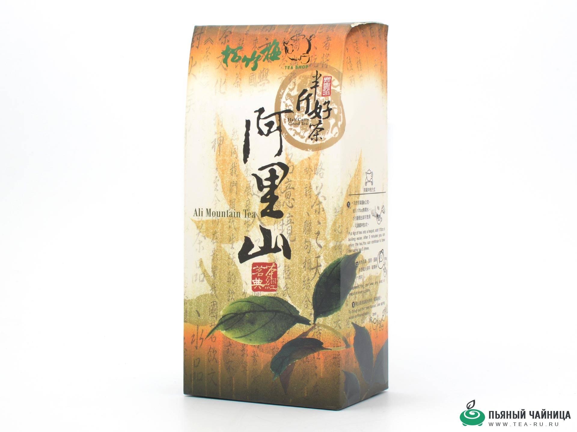 Чай молочный улун: история и технология выращивания (видео)