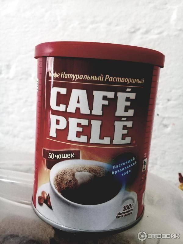 Популярные бренды кофе