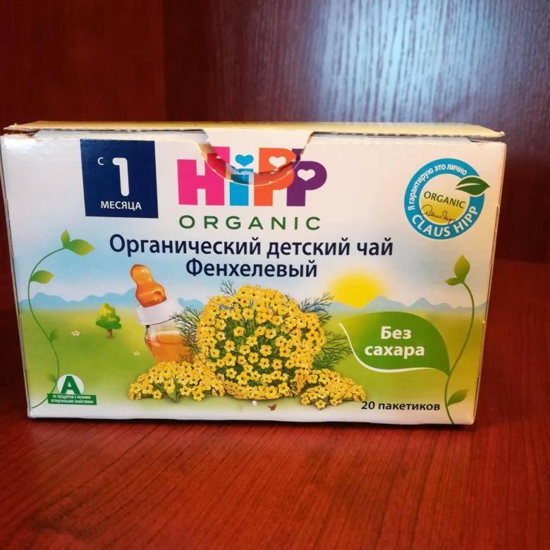 Инструкция по применению чая с фенхелем для новорожденного - знать про все