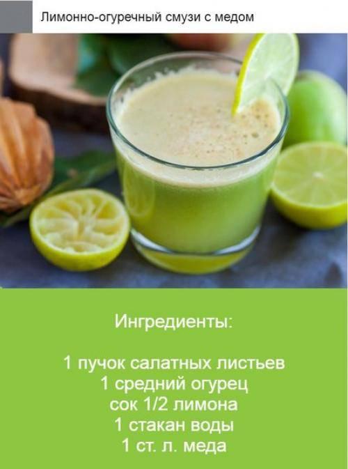 Рецепты самых вкусных и полезных смузи со злаками и орехами на любой вкус
