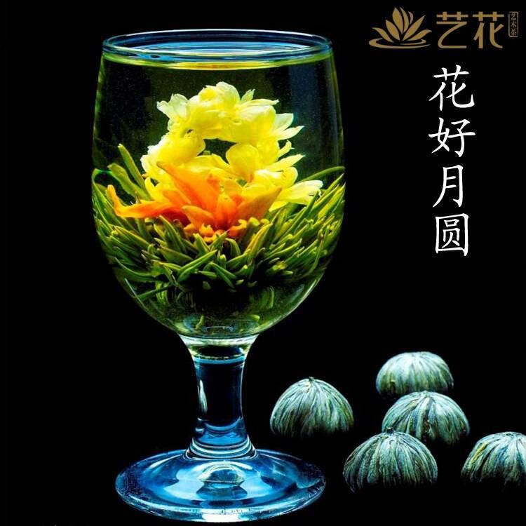 Чай который раскрывается как цветок как называется