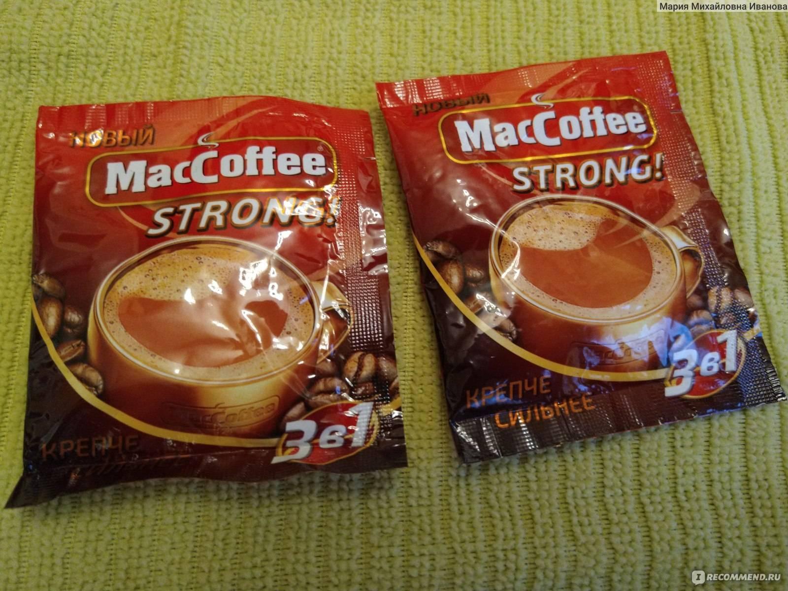Какой кофе в макдональдсе: описание сорта и поставщиков