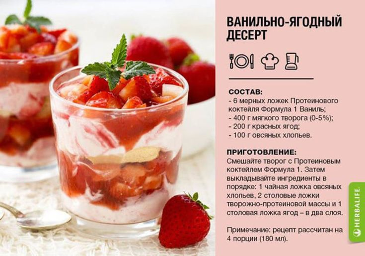 Коктейль из мороженого - пошаговые рецепты приготовления вкусного напитка в домашних условиях с фото