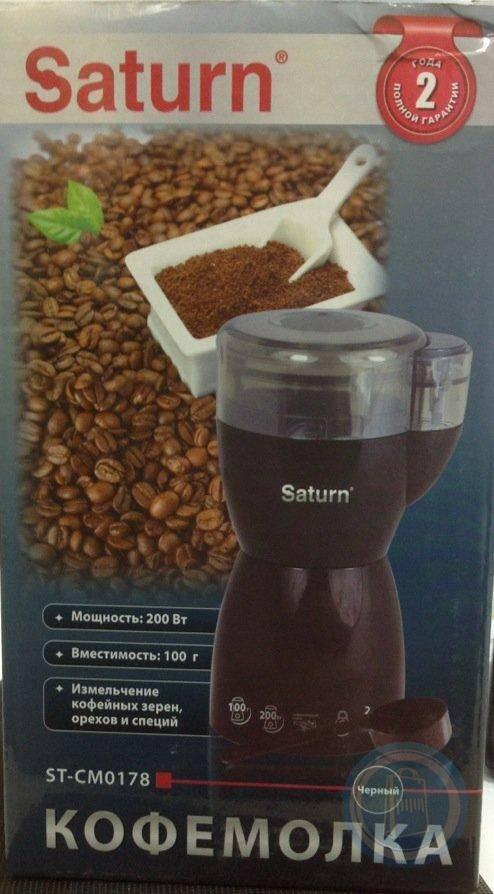 Кофемолка saturn st-cm1038 leo - купить | цены | обзоры и тесты | отзывы | параметры и характеристики | инструкция