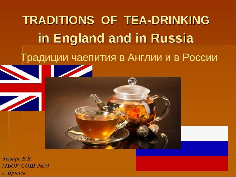 Английское чаепитие по-домашнему