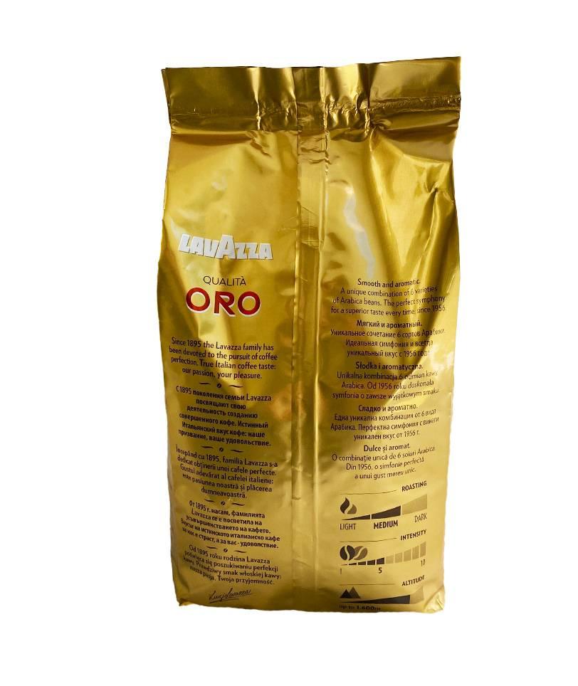 Кофе в зернах lavazza qualita oro rus 1 кг — цена, купить в москве