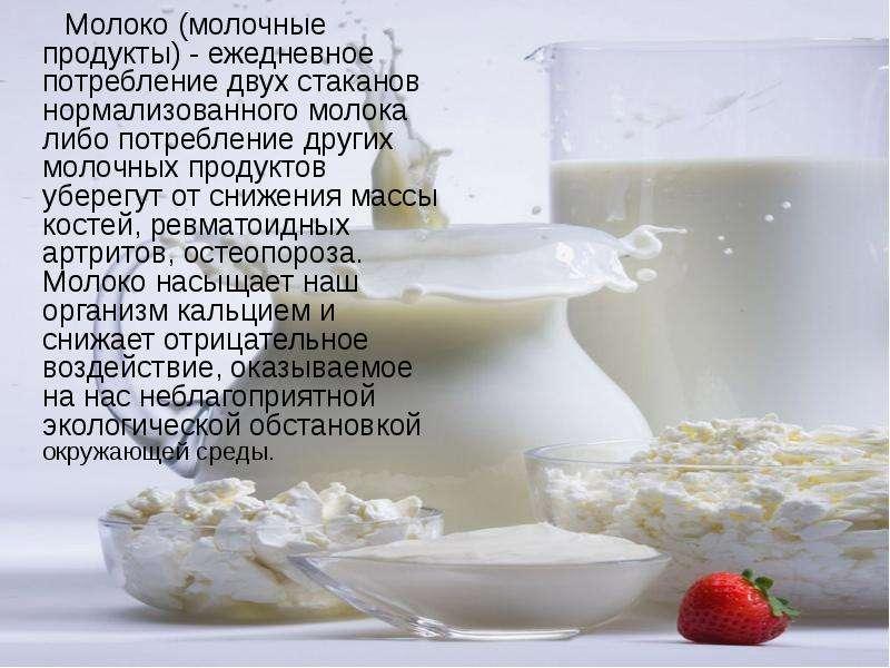 Вымывает ли кофе кальций из организма? | кофе и здоровье