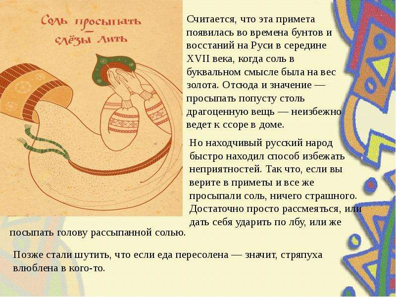 Кофе арабика комнатное растение приметы и суеверия