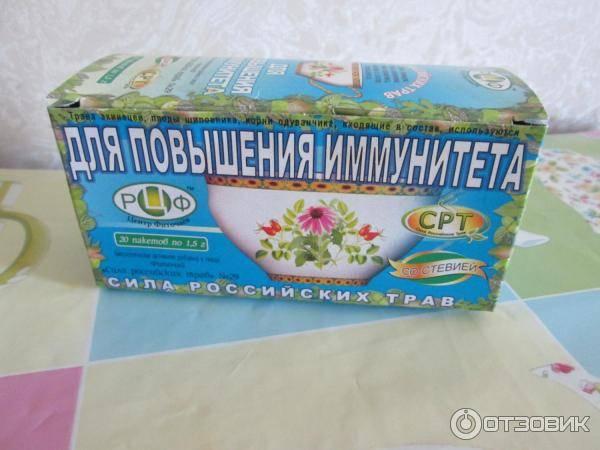 Травяные чаи для иммунитета рецепты