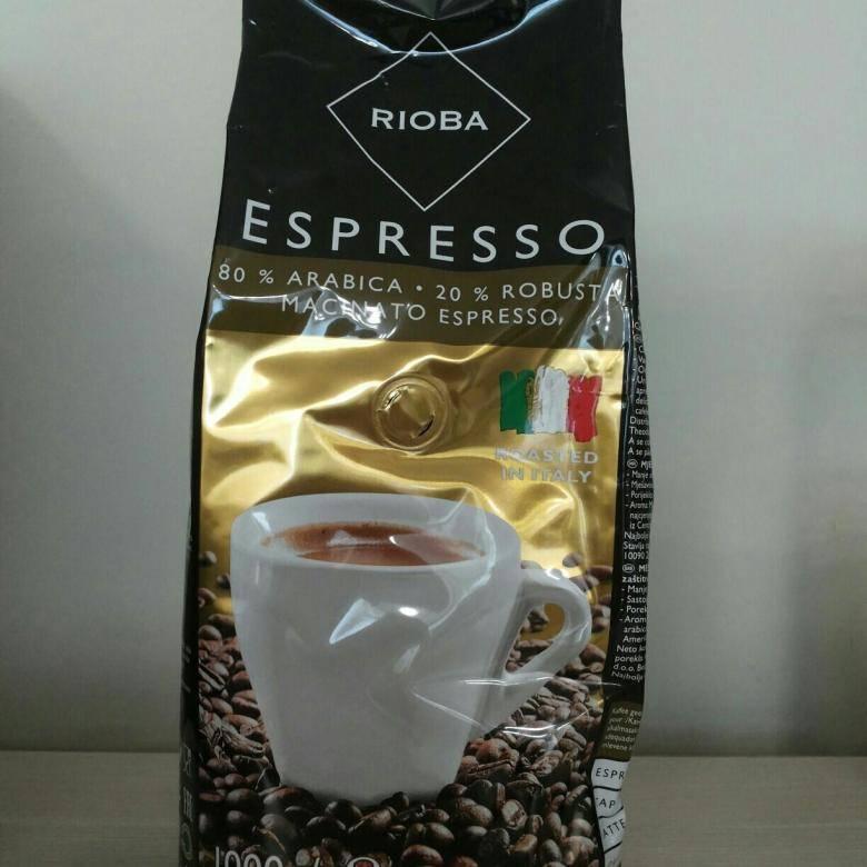 Кофе в зернах rioba espresso silver 1 кг