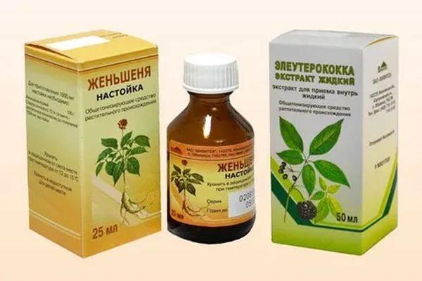 Жидкий экстракт элеутерококка - показания к применению