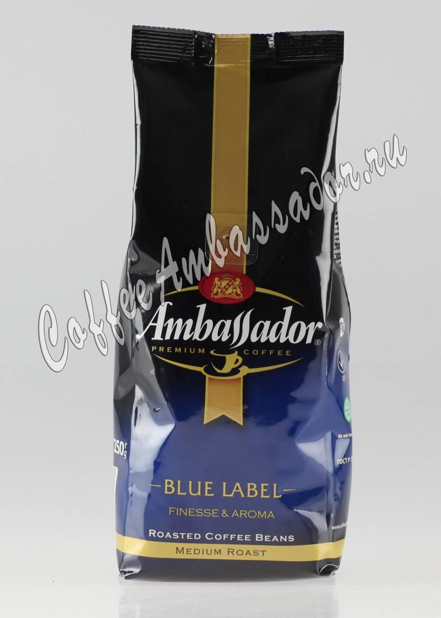 Ambassador (амбассадор)