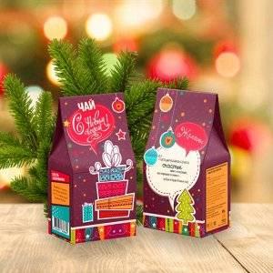 Новогодние хэндмейд подарки которые нужно начинать делать уже сейчас: домашний чай