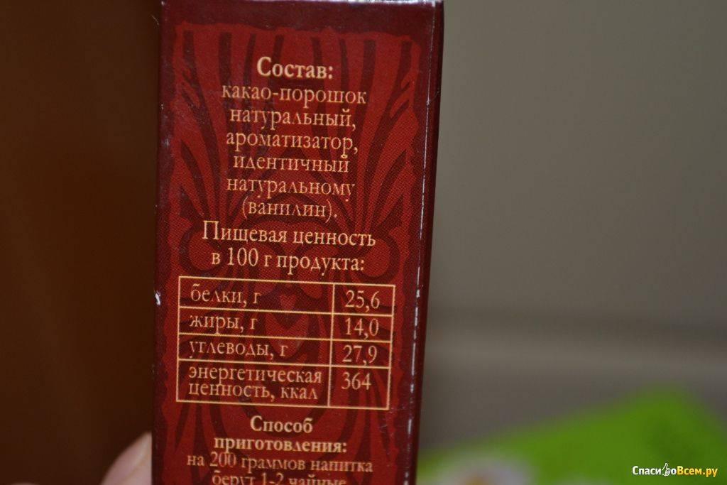 Какао в шоколаде: сколько процентов должно быть в горьком, молочном и иных сортах, чем заменяют и другие нюансы