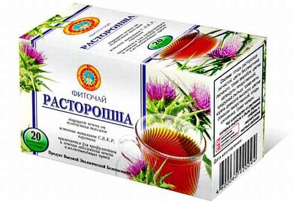 Отвар из семян расторопши: лечебные свойства, как принимать для лечения | народная медицина