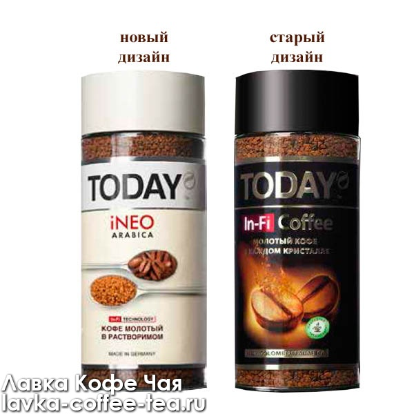 Today : товары бренда на официальном сайте дистрибьютора coffee-butik.ru - санкт-петербург