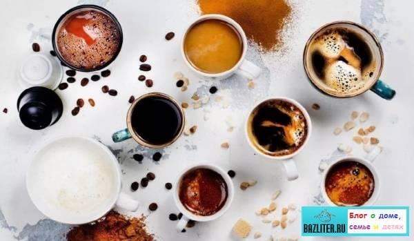 Можно ли пить кофе по утрам