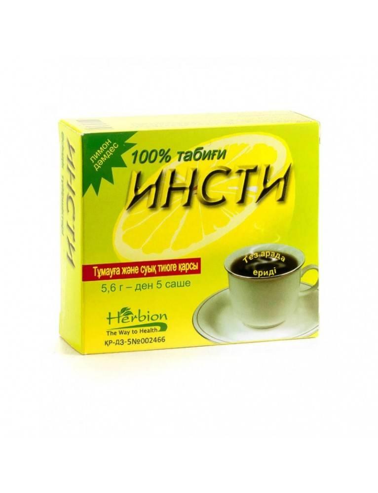 Можно ли чай инсти во время беременности. как пить чай инсти при беременности: инструкция