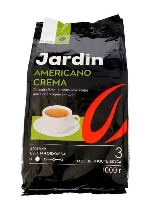 Кофе жардин - в зернах, молотый. сорта и виды, отзывы о кофе jardin