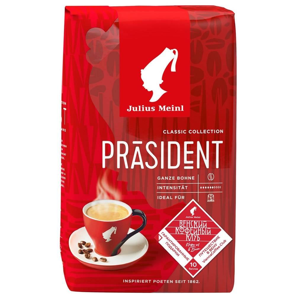 Кофе illy: история бренда илли, ассортимент продукции