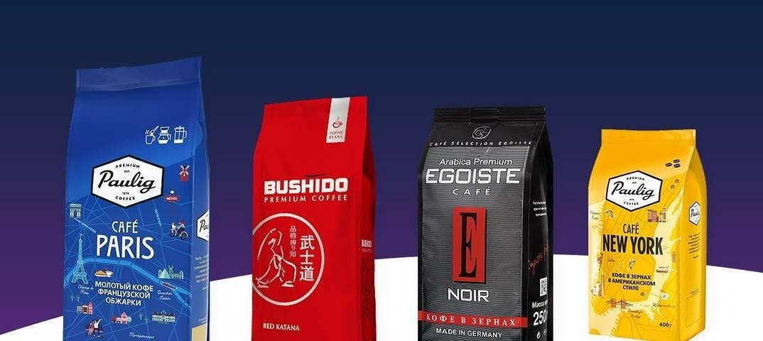 Рейтинг кофе в зернах - топ 10 лучшего зернового кофе в россии