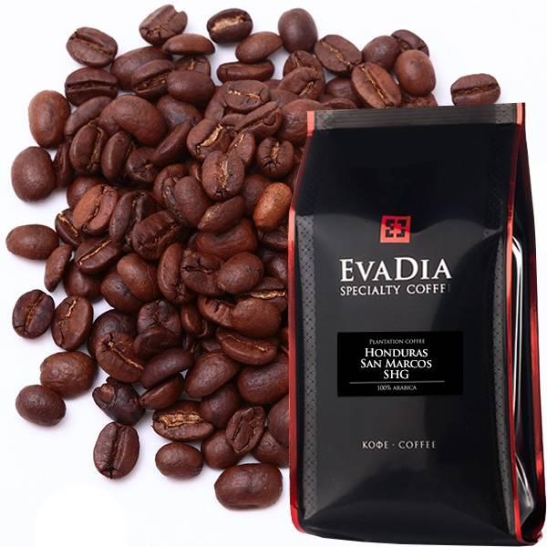 Лучший кофе. королева сорта арабика - катуай-ду-бразил